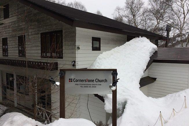 Winter Faith Camp 2017