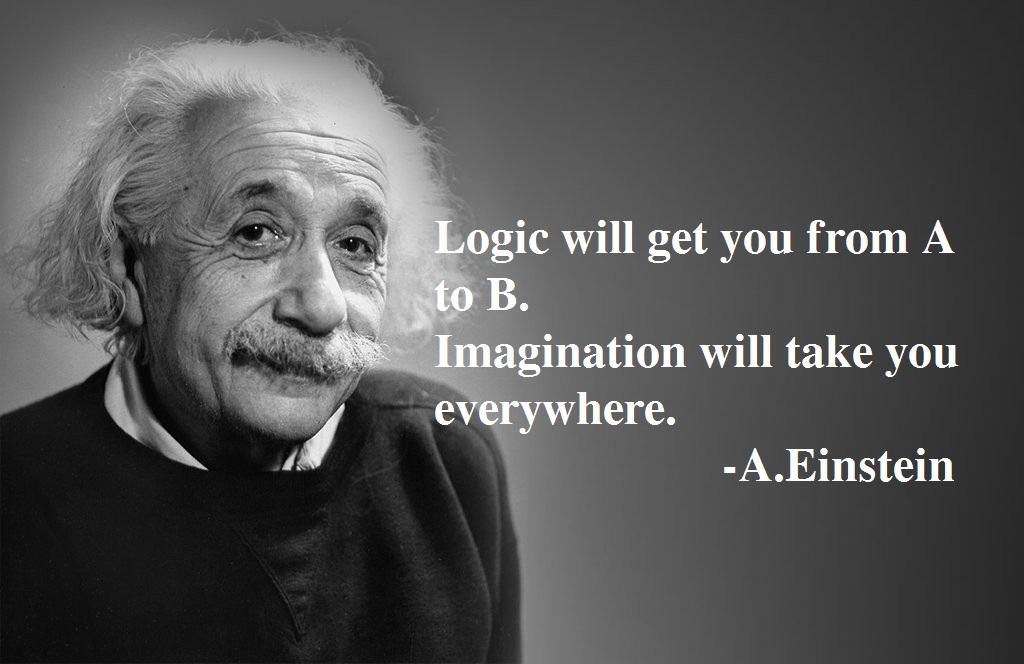 アインシュタインいわく、論理は・・・