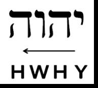 クリスチャンはエロヒムである―ヘブル語の回路