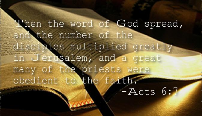 御言(ロゴス)を増殖し内なるキリストに覚醒する