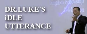 Dr.LUKE'S iDLE UTTERANCE