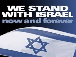 イスラエル再建から70年の本日米大使館エルサレムへ