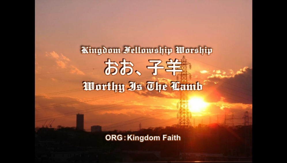 Our Worship:Worthy Is The Lamb@YouTube
