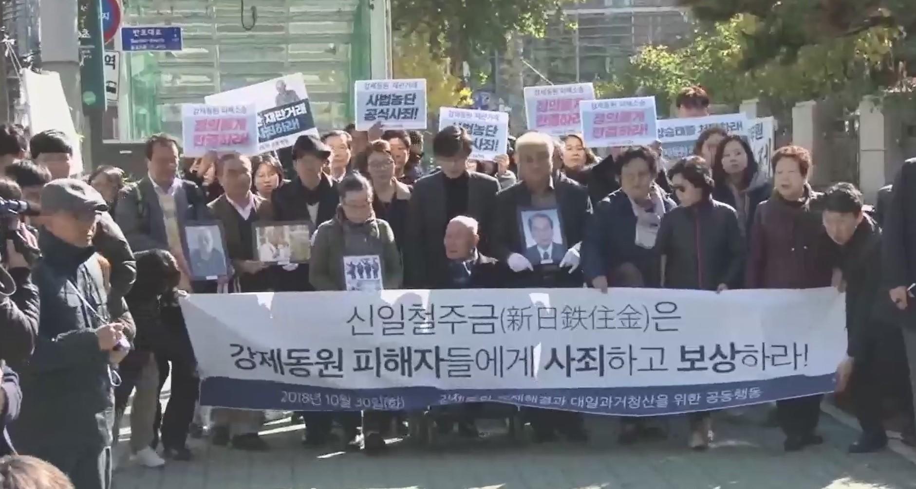 徴用工賠償判決に見る韓国の異常さとわが国の実情