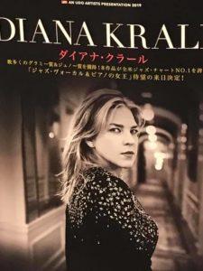 Diana Krall Japan Tour 2019