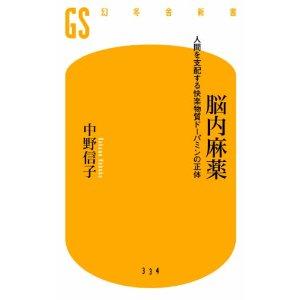 ファイル 4151-1.jpg