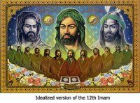 12th-Imam.jpg