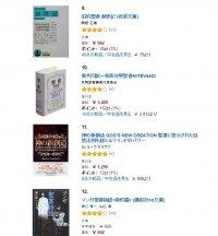Amazon160712-3.jpg