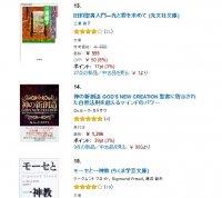 Amazon160817-1.jpg