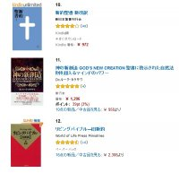 Amazon160817-3.jpg